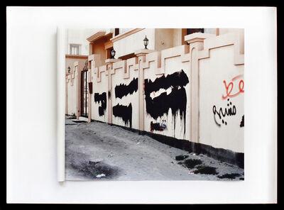 Eva Frapiccini, 'Golden Jail. Discovering Subjection', 2014