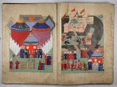 'History of Sultan Sulayman, Fall of Szigetvar Bound manuscript', 1579