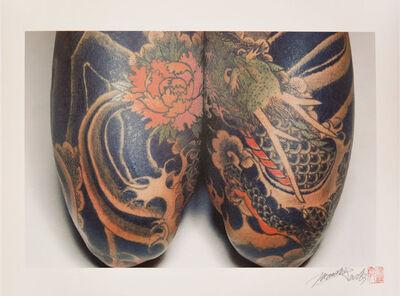 Masato Sudo, 'So (A pair)'