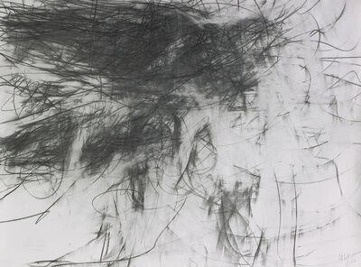 Mary Abbott, 'Untitled (Abstract Drawing)', 1956