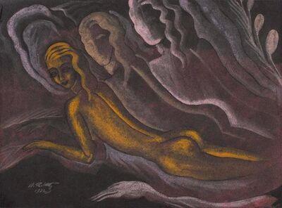 Alexander Raymond Katz, 'Untitled, Abstract Nude', 20th Century