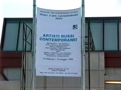 "Vadim Zakharov, 'Poster for ""Artisti Russi Contemporanei"" at the Museo d'Arte Contemporanea Luigi Pecci in Prato, February 10, 1990', 1990"