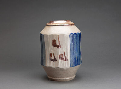 Shinsaku Hamada, 'Faceted vase, salt glaze with hake decoration'