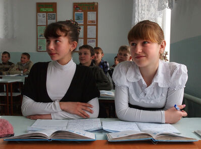Nick Danziger, 'Tashlyk Compulsory Educational School', 2014