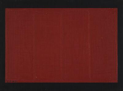 Huang Rui 黄锐, 'Space 85-15', 1985