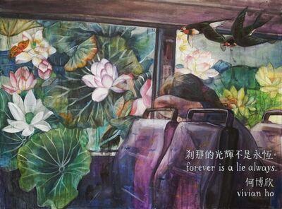 HKAGA, 'Afternoon Tea with Vivian Ho', 2018