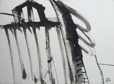 Ramiro Llona, 'Jan. 29 NY', 1986