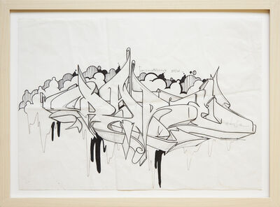 DARE (Sigi von Koeding), 'Memories 24', 2020