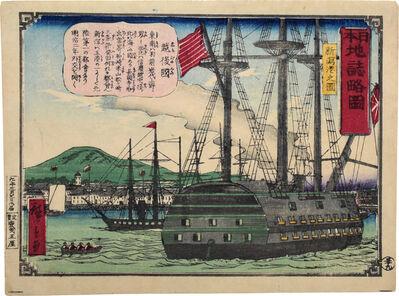 Utawaga Hiroshige III (Ando Tokubei), 'Sketches of Geographic Locations in Japan: Picture of the Port at Nigata, Echigo', 1876