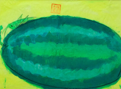 Walasse Ting 丁雄泉, 'Untitled', 1929-2010