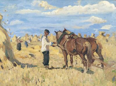 Pavel Izmailovich Khaykin, 'Harvest Collection', 1958