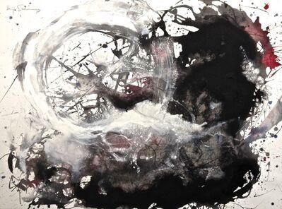 Baruj Salinas, 'Nebula Mandala', 2004