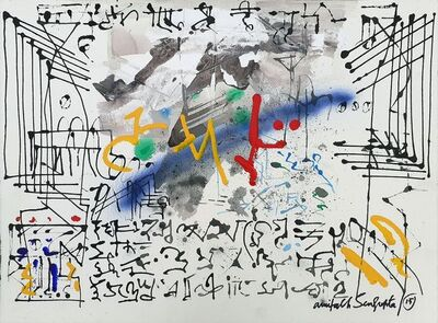 "Amitabh SenGupta, 'Untitled, Mixed Media on Board by Modern Indian Artist ""In Stock""', 2015"