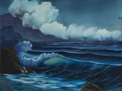 Bob Ross, 'Bob Ross Signed Original Blue Ocean with Mountain Background Contemporary Art Painting', 1970-2000