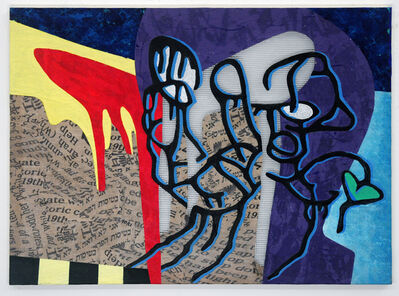 Zigi Ben-Haim, 'All in the Backdrop', 2015
