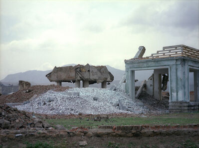 Lida Abdul, 'White House 2', 2005