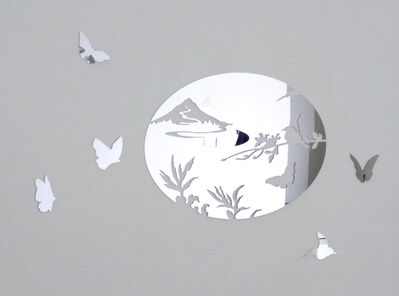 Misa Funai, 'Hole / Utopia', 2017
