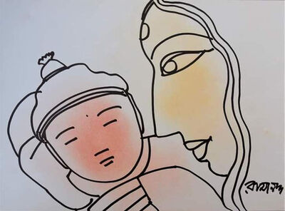 """Ramananda Bandyopadhyay, 'Mother & Child, Pastel Ink on Paper by Modern Indian Artist """"In Stock""""', 2000-2020"""