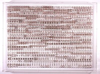 Katsumi Hayakawa, 'Composition 15', 2011