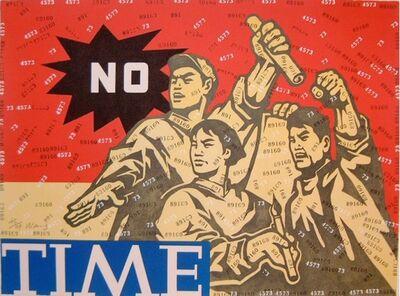 Wang Guangyi 王广义, 'Time', 2005