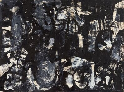 Charlotte Park, 'Untitled (50-49)', ca. 1955