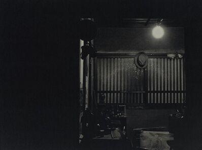 Akiko Takizawa, 'Hat #1', 2003-2006