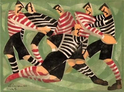 William Greengrass, 'Rugby', 1933