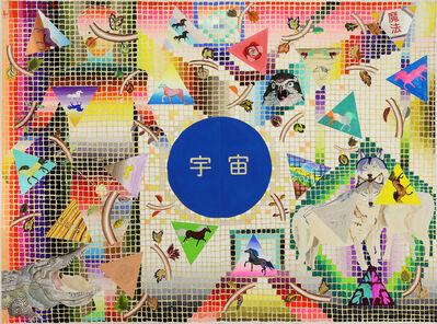 Yosuke Kobashi, 'self-portrait 250', 2012