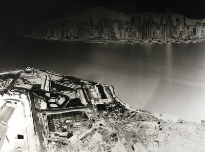Shi Guorui, 'To see Hong Kong Island from Kowloon 19-20 July 2016', 2016