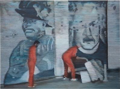 Kon Trubkovich, 'The Future Is Almost Like The Past', 2007