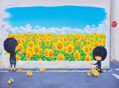 Shiro Utafusa, 'Blossom In The City x Golden Pigs', 2019
