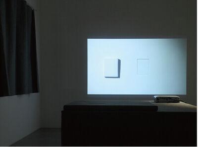 Li Jie, 'As', 2015