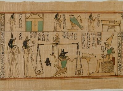 Unknown Egyptian, 'The Singer of Amun Nany's Funerary Papyrus', ca. 1050 B.C.
