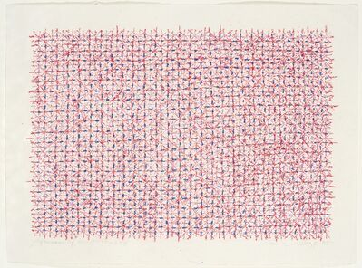 Ding Yi 丁乙, 'Appearance of Crosses 95-B58', 1995