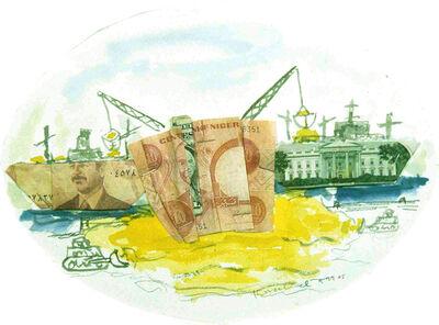 Kim MacConnel, 'Yellow Cake Exchange', 2005