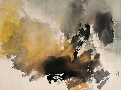 Fong Chung-Ray 馮鍾睿, '78-01 ', 1978