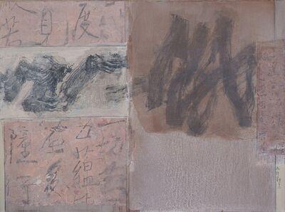 Fong Chung-Ray 馮鍾睿, '00-01 ', 2000