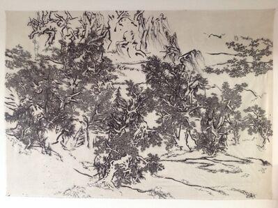 Yang Jiechang 杨诘苍, 'Mustard Seed Garden', 2013