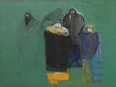 Salman Al Malik, 'Ladies in the garden / نساء في الحديقة', 2016