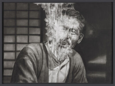 Meiro Koizumi, 'Fog #10', 2020