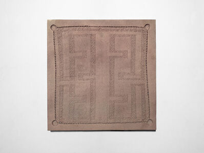 Sammy Baloji, 'Fragments of Interlaced Dialogues, 2017 - ...  Copper Negative of Luxury Cloth Kongo Peoples;  Democratic Republic of the Congo, Republic of  the Congo  or Angola, Seventeeth-Eighteenth Century', 2020