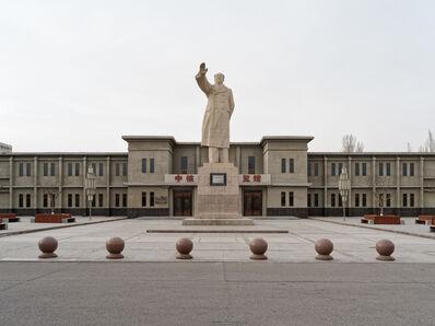 Yang Li, 'Chairman Mao Statue'