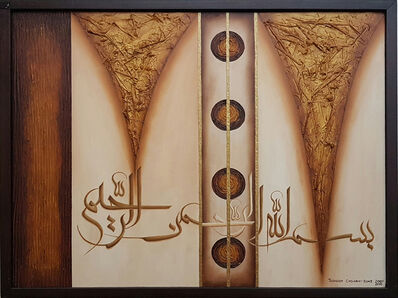 """Tasneem Chilwan-Soni, '""""In the Name of God, Most Merciful, Most Compassionate""""""""', 2015"""