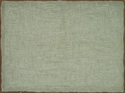 Ha Chong-hyun, 'Conjunction 85-101', 1985