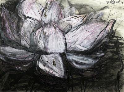 Wang Gongyi, 'Lotus Diary 7', 1997