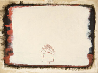 Gonzalo Cao, 'Alegría-alegría', 2009-10