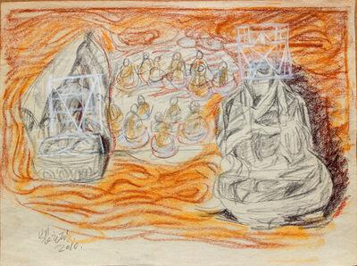 Pei Zhuangxin, 'Sketch ⼿稿《壇城中桔紅⾊的背景》', 2006