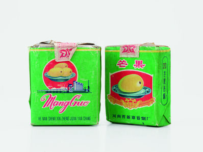 'Two packs of Mango-brand cigarettes, unopened'