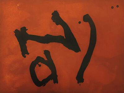 Robert Motherwell, 'Signs on Copper', 1981