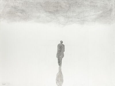 Gao Xingjian 高行健, 'Inner Vision 心像', 2018